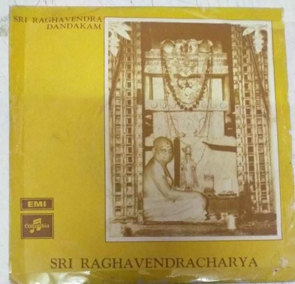 Sri Raghavendracharya Sanskrit EP Vinyl Record www.mossymart.com 2