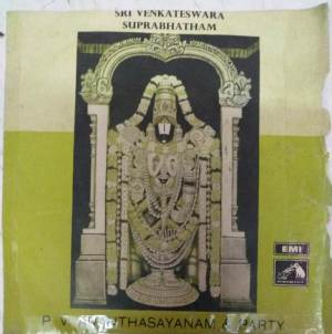 Sri Venkateswara Suprabhatham Sanskrit Devotional EP Vinyl Record www.mossymart.com 2