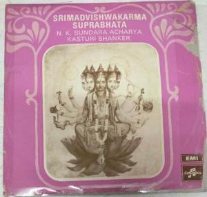 Srimadvishwakarma Suprabhata EP Vinyl Record www.mossymart.com 1