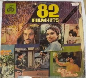 Tamil Film Hits 1982 LP VInyl Record by Ilayaraja www.mossymart.com 3