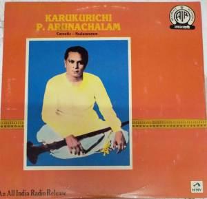 Carnatic Nadhaswaram LP Vinyl Record by Karukurichi P Arunachalam www.mossymart.com 1
