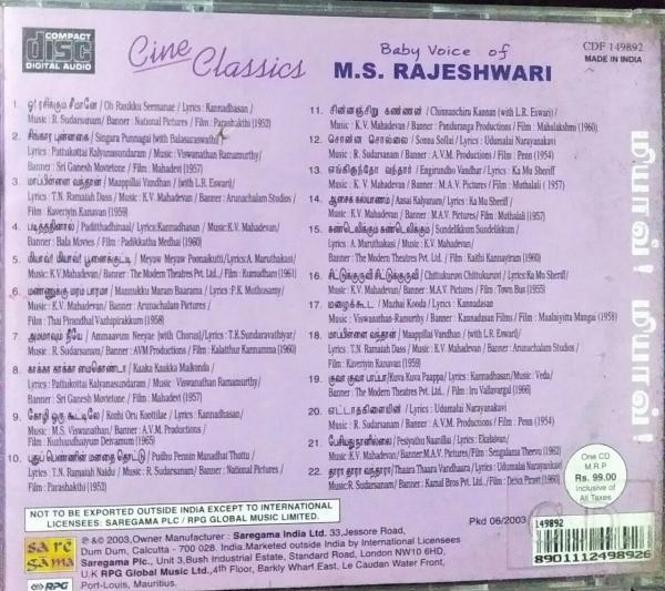 Cine Classics Tamil Film his Audio CD by M S Rajeswari www.mossymart.com 1