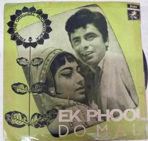 Ek Phool Do Mali Hindi Film EP Vinyl Record by Ravi www.mossymart.com 1