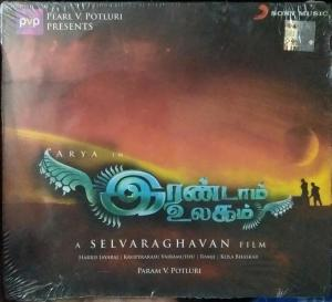 Irandaam Ulagam Tamil FIlm Audio CD by Harris Jayaraj www.mossymart.com 1