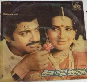 Isai Padum Thendral Tamil Film LP Vinyl Record by Ilayaraja www.mossymart.com 1