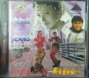 Jeans- Kaathalan- Indian Tamil FIlm Audio CD by A R Rahman www.mossymart.com 1
