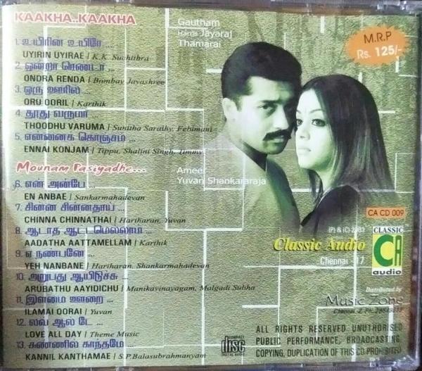 Kaakha Kaakha - Mounam Pesiyathe Tamil Film Audio CD by Harrish Jayaraj- Yuvan Shankar Raja www.mossymart.com 2