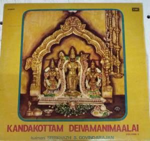 Kandakottam Deivamanimaalai Tamil LP Vinyl Record by Seerkazhi S Govindarajan www.mossymart.com 1