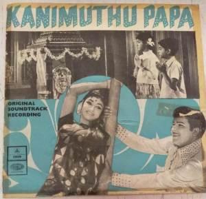 Kanimuthu Papa Tamil Film EP Vinyl Record by T V Raju www.mossymart.com 1