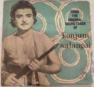 Konjum Salangai Tamil Film EP Vinyl Record www.mossymart.com 1