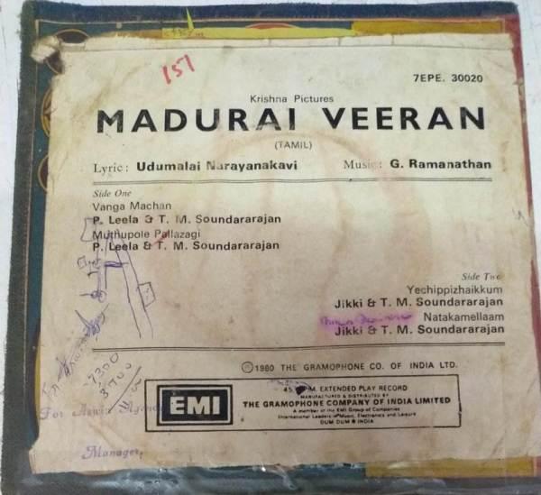 Madurai Veeran Tamil Film EP Vinyl Record by G Ramanathan www.mossymart.com 1