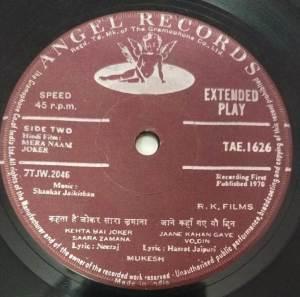Mera Naam Joker Hindi Film EP Vinyl Record by Shankar Jaikishan www.mossymart.com 2
