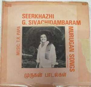 Murugan songs Tamil Devotional EP Vinyl Record By T R Papa www.mossymart.com 2