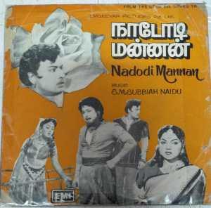 Nadodi Mannan Tamil Film EP Vinyl Record By S M Subbiah Naidu www.mossymart.com 2