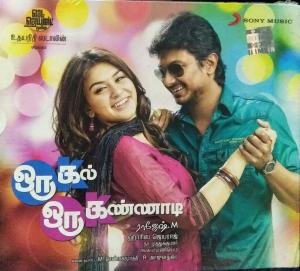 Oru Kal Oru Kannadi Tamil Film Audio CD by Harrish Jayaraj www.moosymart.com 1
