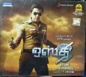 Osthi Tamil Film Audio CD by Daman www.moosymart.com 1