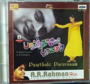 Paarthale Paravasam Tamil film Audio CD by A R Rahman www.mossymart.com 1
