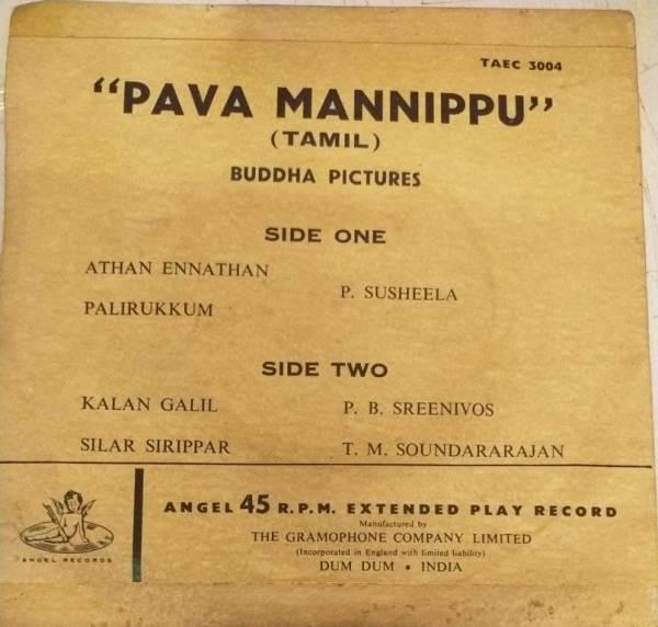 Pava Mannippu Tamil Film EP Vinyl Record www.mossymart.com 2