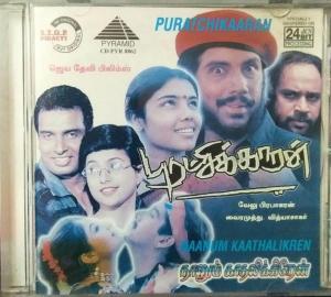 Puratchikkaran - Naanum Kaathalikeran Tamil FIlm Audio CD www.mossymart.com 1