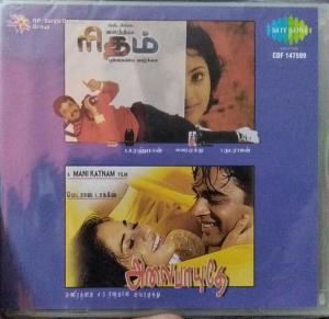 Rythm - Aalipayuthe Tamil film Audio CD by A R Rahman www.mossymart.com 1