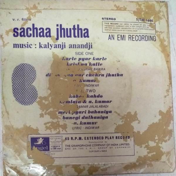 Sachaa -Jhutha Hindi Film EP Vinyl Record by Kalyanji Anandji www.mossymart.com 2