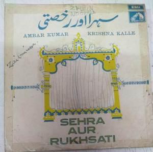 Sehra Aur Rukhsati Urdu Iqbal EP Vinyl Record www.mossymart.com 2