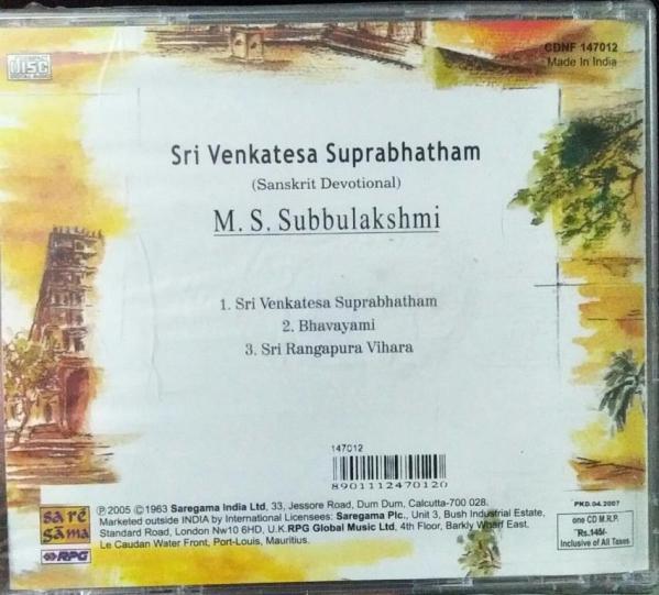 Sri Venkateswara Suprabhatham Audio CD by M S Subbulakshmi www.mossymart.com 1
