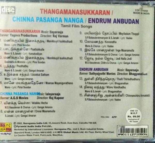 Thanga Manusukaran- Chinna Pasanga Nanga - Endrum Anbudan Tamil Film Audio CD by Ilayaraja www.mossymart.com 1