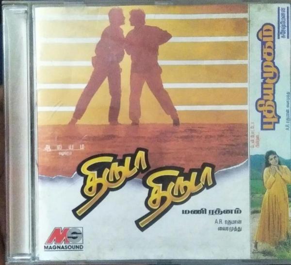 Thiruda Thiruda - Pudhiya Mugam - Paasa malargal Tamil Film Audio CD by A R Rahman www.mossymart.com 2
