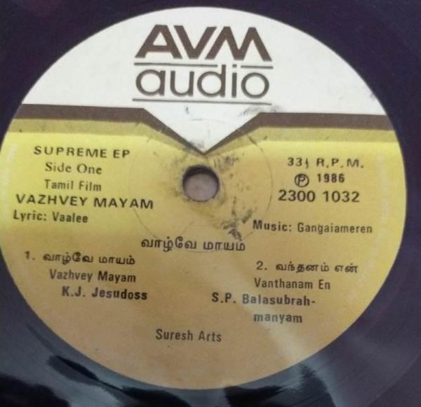 Vazhvey Mayam Tamil Film EP Vinyl Record by Gangai Amaren www.mossymart.com 2