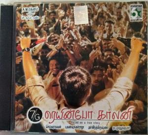 7 G Rainbow Colony Tamil Film Audio CD by Yuvan Shankar Raajwww.mossymart.com 1