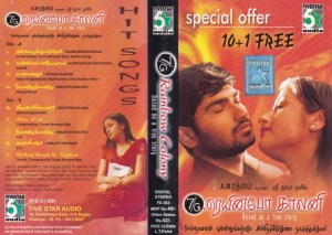 7G Rainbow Colony Audio Cassette by Yuvan Shankar Raja www.mossymart.com 1