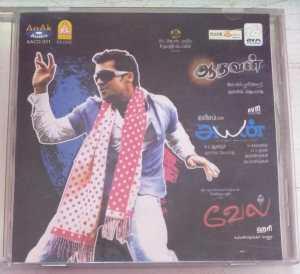 Aadhavan-Ayan- Vel Tamil FIlm Audio CD by AR Rahman www.mossymart.com1