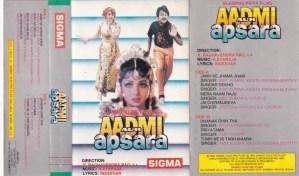 Aadmi aur apsara Hindi Film Audio Cassette by Ilaiyaraja www.mossymart.com 1