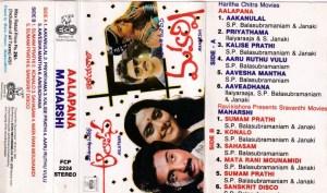 Aalapana _ Maharshi Telugu Film Audio Cassette by Ilayaraaja www.mossymart.com 1