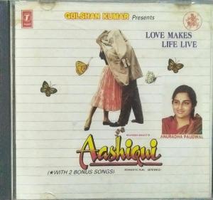 Aashiqui Hindi Audio CD by Nadeem Shravan www.mossymart.com 1