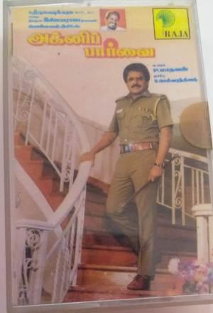 Akni Paarvai Tamil Film Audio Cassette by Ilayaraaja www.mossymart.com 1