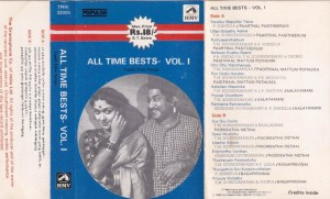 All Time Best Vol 1 Tamil Film hits Audio Cassette www.mossymart.com 1
