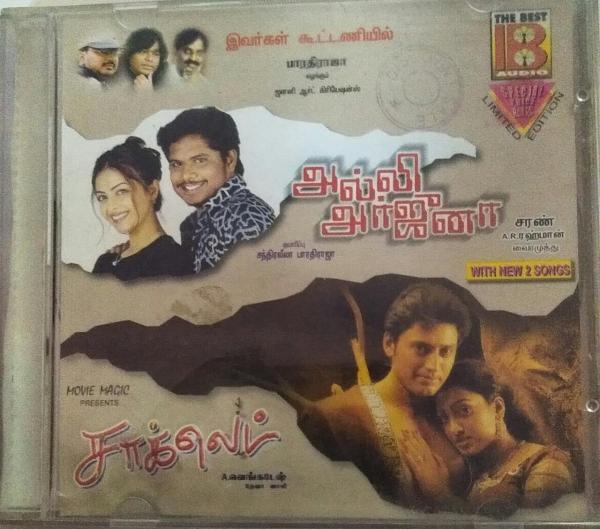 Alli Arjuna - Chocolate Tamil Film Audio CD by AR Rahman www.mossymart.com 1