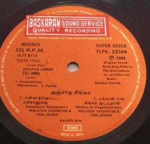 Anjaatha Singam Tamil Film EP Vinyl Record by Shankar Ganesh www.mossymart.com 2