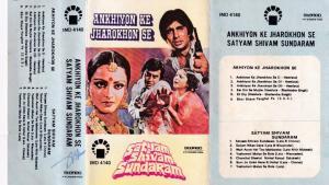 Ankhiyon Ke Jharokhon Se Satyam Shivam Sundaram English album Audio Cassette www.mossymart.com 1