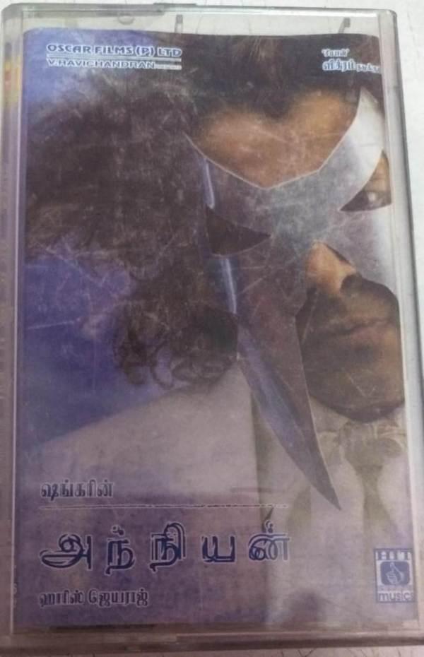 Anniyan Tamil Film Audio Cassette by Harris Jayaraj www.mossymart.com 1