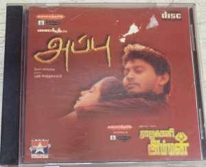 Appu - Rajakali amman Tamil Film Audio CD www.mossymart.com 2
