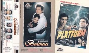 Balmaa Hindi Film Audio Cassette by www.mossymart.com 1