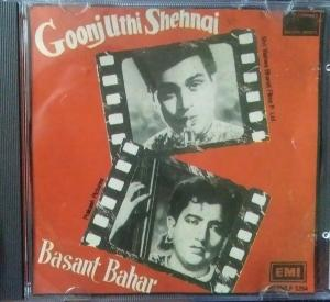 Basant Bahar - Goonj Uthi Shenai Hindi Audio CD by Shankar Jaikishan - Vasant Desai www.mossymart.com 2