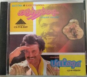 Batcha - Karuthamma Tamil Film Audio CD by Deva - AR Rahman www.mossymart.com 1