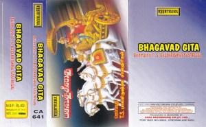 Bhagawat Gita Tamil Audio Cassette www.mossymart.com 1
