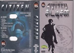 Citizen Tamil Film Audio Cassette www.mossymart.com 1