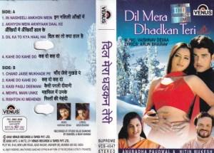 Deil Mera Dhdkan Teri Hindi Film Audio Cassette www.mossymart.com 1