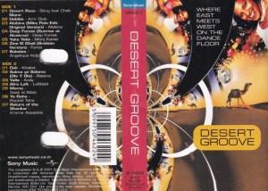Desert Groove English album Audio Cassette www.mossymart.com 1